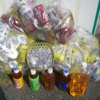 使用済み廃食油・空き缶・プルタブの回収が増えました