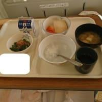 1月9日  病院の朝食