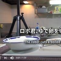 「ロボ君、ゆで卵を切る(^^」  The robot cuts a boiled egg. lol