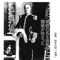 ホルムズ海峡で日本の海運会社が運航するタンカーなど2隻が攻撃された事件の犯人は、米国、イラン以外の「第3国」、最大目的は、安倍晋三首相の打倒であったと判明した
