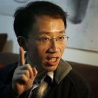 またまた中国の人権活動家がノーベル平和賞候補に