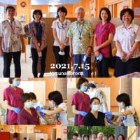 2021.7.15(木) 新型コロナワクチン接種