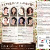コンサートマネジメント東京~国際芸術連盟