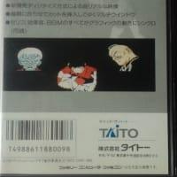 「AKIRA (アキラ)」 レビュー (ファミコン)