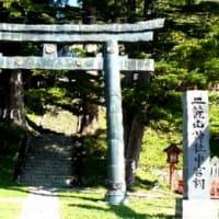 日光讃歌(56)日光三山  「男体山・中宮祠」