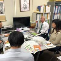 村野雪さんが「わいわいタウンミーティング」を紹介してくださいました!感謝!