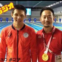 パラリンピック金メダルに関わった旅人