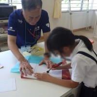 田布施町 麻郷小学校 放課後学習 成器塾が始まる