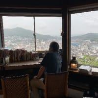 尾道 - 元太 wrote