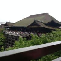 初清水寺!