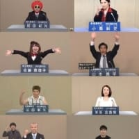 N国党代表・立花孝志「政治家でも儲けている」
