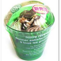 チョコナッツパフェ@LAWSON¥240 おいしいチョコなら緑のカップ♪
