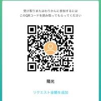 0円ショップありがとうございました