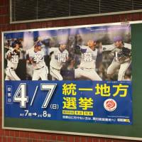 '19 横浜遠征2日目⑥とんかつ食べてさようなら