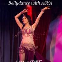 11/8から!Bellydance with ASYA