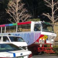 代々木公園付近を走る水陸両用バス