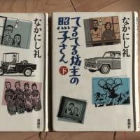 昭和歌謡・POPSの終焉