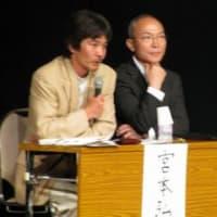 「福岡事件の真実を明らかに!~61年間の無実の訴え」