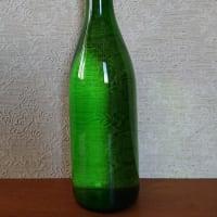 #0223 -'19. 蔵出し生ワイン