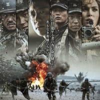 「長沙里9.15」、朝鮮戦争、仁川上陸作戦の裏に長沙里作戦があった!
