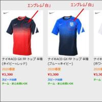 プラクティスシャツ制作計画① (*´∪`*)