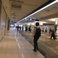 緊急事態宣言解除の横浜駅地下って ! 今しか見られない光景です☆