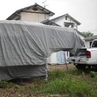 STAY HOME(車中宅?)