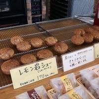 瀬棚町 甲田菓子店 岩シュー