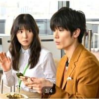 三浦春馬氏出演9月より「おカネの切れ目が恋のはじまり」