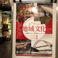 よみがえる地域文化 吉田秋祭り