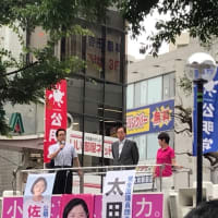 佐々木さやか街頭演説会@大和駅