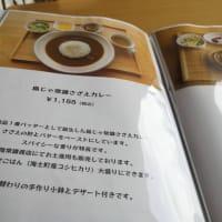 海士町の玄関口、キンニャモニャセンターのレストラン「船渡来流亭」でブリナゲットが食べられるなんて!