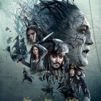 【映画】パイレーツ・オブ・カリビアン/最後の海賊(鑑賞記録棚卸221)…やや情報過多で頭に入らない映画