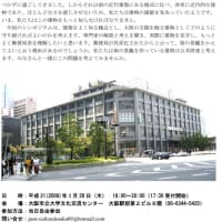 大阪も中央郵便局