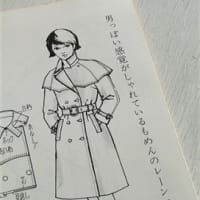 アウター レトロ*アメリカ百貨店のボーイズと、装苑コート本。