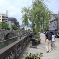長崎小旅行(4):眼鏡橋付近