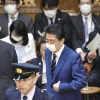 日本医師会幹部や、小池都知事や吉村大阪府知事が緊急事態宣言を出せと大合唱して、あの安倍政権がそれを待て待てというアベコベ状態。緊急事態宣言は伝家の宝刀でも魔法の杖でもない。