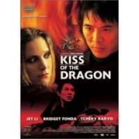 「キス・オブ・ザ・ドラゴン」見ました。
