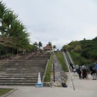 沖縄へ・・・4 美ら海水族館
