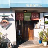 GoTo旅in京都大阪2泊3日♡ ~嵯峨嵐山・廣瀬珈琲店♡~