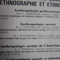 50年前の留学 レヴィストロースとルロワグーラン 2
