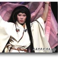 大森神楽団「滝夜叉姫」⑪