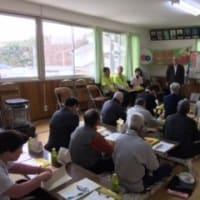 ニュースポーツ「カーリンコン」大船渡NO.2 「インストラクター資格講座」