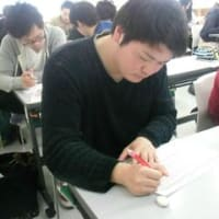 認定実技試験の準備中