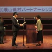 大崎市古川農産加工クラブが最優秀賞を受賞されました