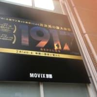 1917 命をかけた伝令 MOVIX京都にて