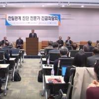 【韓国】悪化する韓日関係、「経済協力で克服しなければ」~ネットの反応「この期に及んで自分らの美味しいとこ取りしようとする根性には恐れ入る」「※ただし、反日は辞めません」