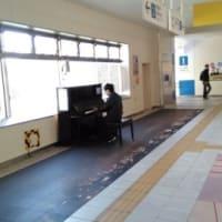 江古田で「駅ピアノ」.。:・・.。:*・★