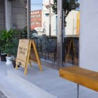 伊勢市「PATEN」のカフェ行ってきました~(^^)