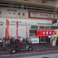 中央市場上海へ行きまして~(・∀・)ノ